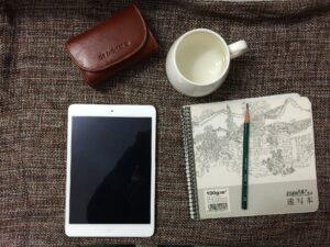 Pixabay_iPad Mini